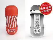 ローリングTENGAカップ|TENGA